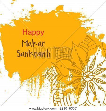 Makar Sankranti holiday card with mandala. For print, web and creative design