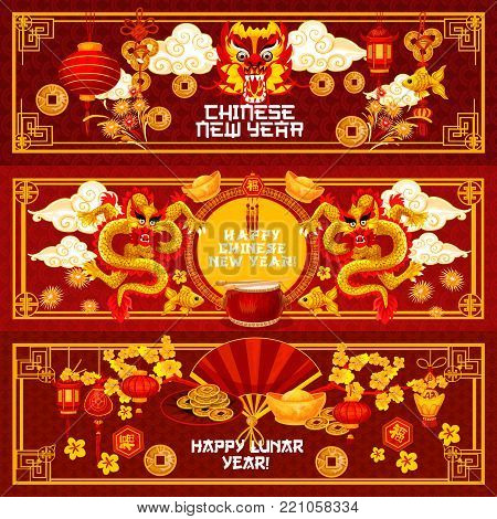 Chinese New Year greeting banners of traditional China golden ornaments and decorations and hieroglyph wishes in gold frame. Vector lunar year holiday dragons, Chinese golden fish and coins in clouds