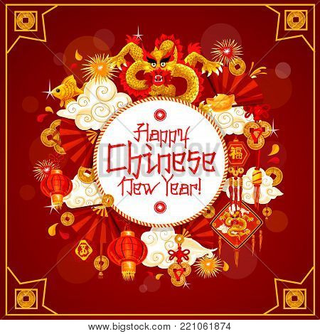 Chinese New Year festive poster with oriental holiday symbol. Dragon, red paper lantern and firework, lucky coin, gold ingot and fan round badge with wishes of Happy Chinese New Year in center
