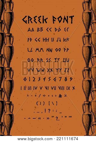Ancient Greek font with ornament on Clay tablet. English alphabet, Punctuation marks, Roman and Arabic numerals, mathematical symbols.