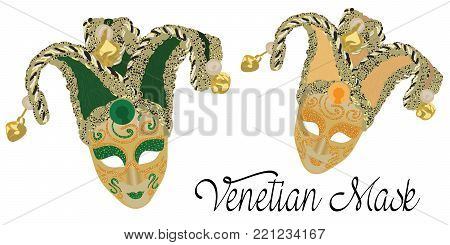 Vector Venetian Masks. Venetian Masks in Green and Golden Colours. Carnaval in Venice