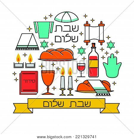 Shabbat shalom greeting card. Star of David, candles, kiddush cup and challah. Hebrew text Shabbat Shalom . Vector illustration. Isolated on white.