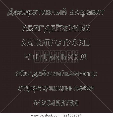 Decorative hand drawn vector photo free trial bigstock hand drawn russian cyrillic alphabet handwritten vector brush font m4hsunfo