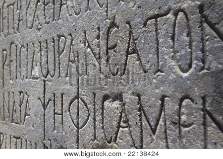 Engraved Greek Text