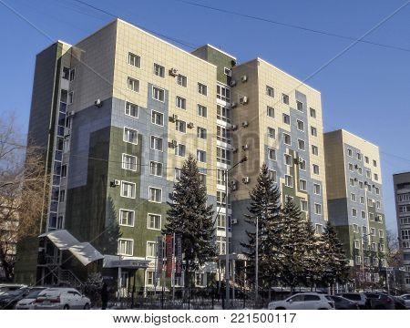 Kazakhstan, Ust-Kamenogorsk, january 8, 2018: Reconstructed old building. Office building. Business centre