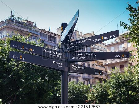 Thessaloniki, Greece - June 07 2014 : tourism indicator to St. Sofia Church, Rotonda and other touristic attractions in Thessaloniki City, Greece.
