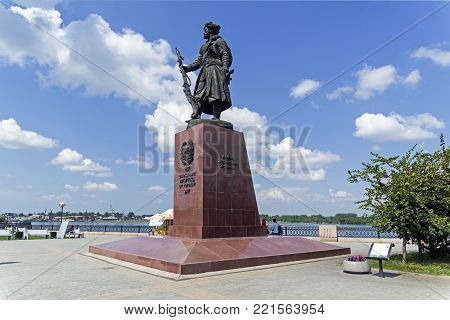 Monument To The Founder Of Irkutsk Cossack Yakov Pokhabov.