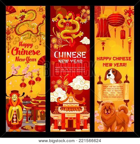 Happy Chinese New Year greeting banners for Dog Year lunar holiday celebration. Vector traditional Chinese fireworks design of golden dragon symbol, China emperor and lanterns or gold coin decorations