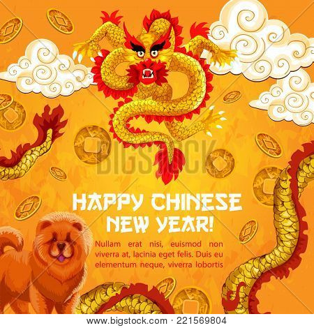 Happy Chinese New Year of Yellow Dog greeting card of traditional golden dragon in clouds and gold coins. Vector 2018 lunar Chinese dog year design of China holiday celebration decorations