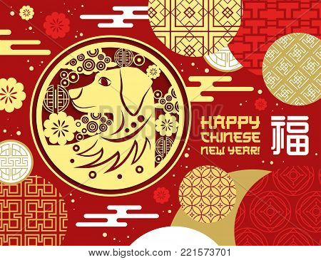 Chinese New Year festive poster with golden paper cut ornament of zodiac dog. Animal symbol of asian lunar calendar greeting card with Spring Festival flower, festive oriental pattern and hieroglyph