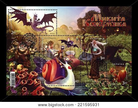 Kiev, Ukraine - Circa 2017: Canceled Stamp Block Printed In Ukraine Shows Mykyta Kozhymyaka Ukrainia