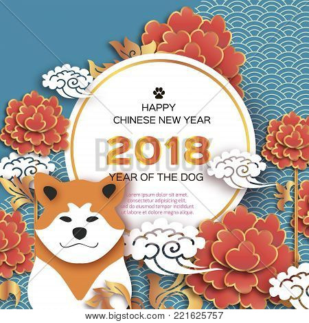 Year Of The Dog 2018 Happy Chinese New Greeting Card Red