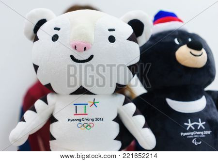 December 22, 2017 Moscow, Russia Official Mascot XII Winter Paralympic Games in Pyeongchang City, Republic of Korea Asiatic black bear Bandabi