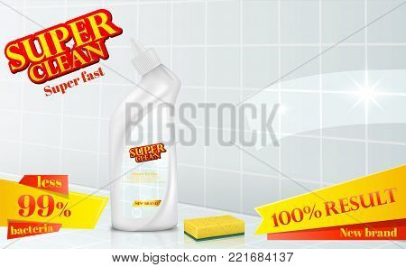 Vector Bathroom Tiles Vector Photo Free Trial Bigstock - Bathroom detergent