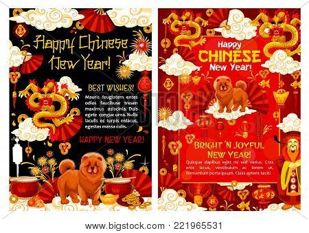 Happy Chinese New Year greeting cards for Yellow Dog Year 2018 lunar holiday celebration. Vector traditional Chinese firework design of golden dragon, China emperor and lantern or gold coin decoration