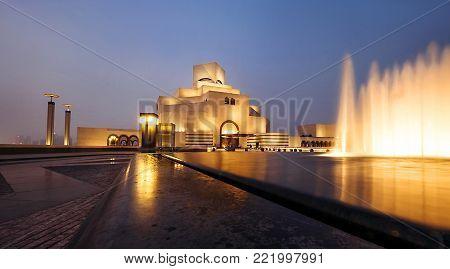 Doha city, Qatar - January 02, 2018: Night scene of the Museum of Islamic Art, Doha, Qatar
