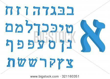 3d Letter Hebrew. Blue Font Hebrew. Letters Hebrew Alphabet. Vector Illustration
