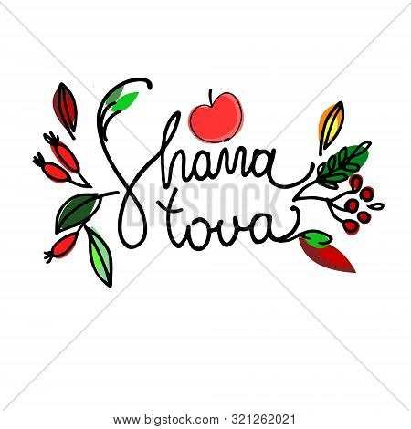 Rosh Hashana Greeting Banner With Floral Decoration. Wishing Happy New Year In Hebrew. Hand Letterin