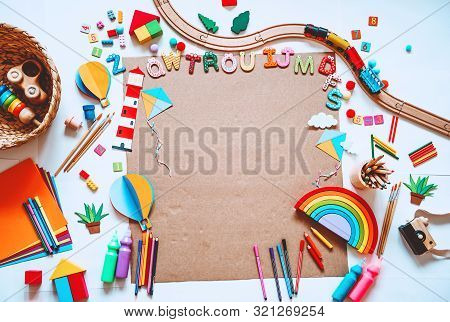 Kindergarten Or Preschool Background. Art Child Frame With Empty Paper.