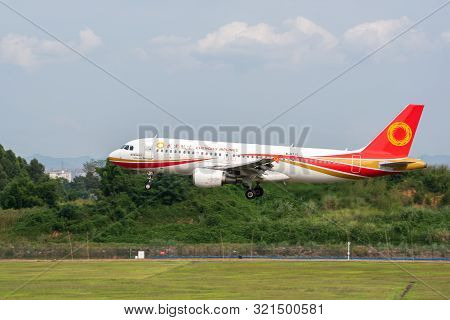 Chengdu Airport, Sichuan Province, China - August 28, 2019 : Chengdu Airlines Airbus A320 Commercial