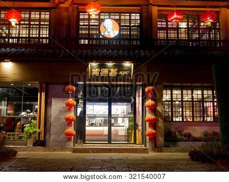 Lijiang, China - April 22, 2019: Kfc In Chinese Traditional Building Style In The Old Town Of Lijian