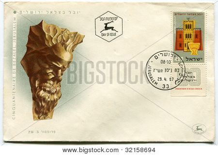 ISRAEL, CIRCA 1957 - First day of issue envelope for commemorating the 50th anniversary of Bezalel, Jerusalem, stamped in Jerusalem the 29th of april 1957, Israel, circa 1957