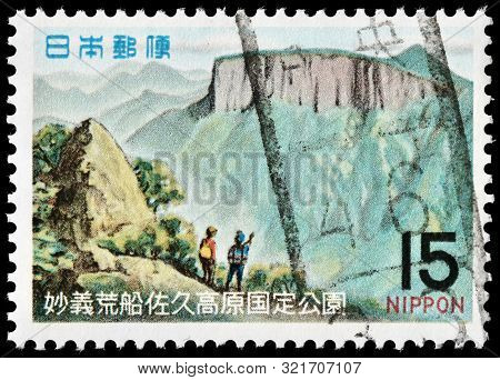 Luga, Russia - September 01, 2019: A Stamp Printed By Japan Shows View Of Mount Arafune (arafune-yam