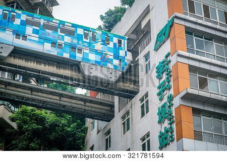 Chongqing China, 7 August 2019 : Close-up View Of Chongqing Metro Train At Liziba Station Famous For