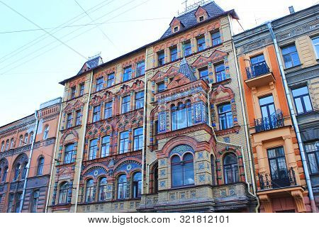 House Facade With Colorful Ornaments In Saint Petersburg, Russia. Traditional Russian Building Decor