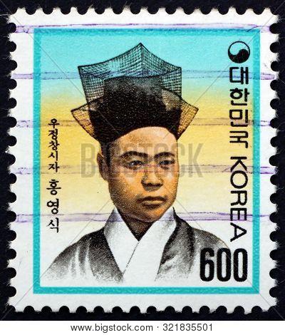 South Korea - Circa 1990: A Stamp Printed In South Korea Shows Hong Yong-sik, First Postmaster Gener