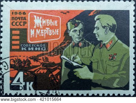 Ussr - Circa 1966: Postage Stamp 'scene From 'the Living And The Dead' Director Stolper' Printed In
