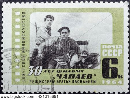 Ussr - Circa 1964: Postage Stamp 'shot From The Film 'chapaev' Directors - Brothers Vasiliev' Printe