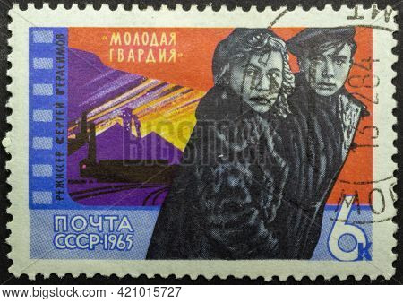 Ussr - Circa 1965: Postage Stamp 'scene From 'young Guard' Director Gerasimov' Printed In Ussr. Seri