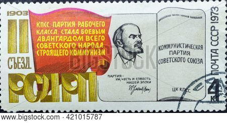 Ussr - Circa 1973: Postage Stamp 'a Party Card And Red Flag' Printed In Ussr. Series: '70th Annivers