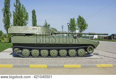 Nizhny Novgorod, Russia - May 17 2021: Self-propelled Gun Mount  Howitzer