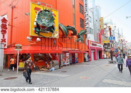 Osaka, Japan - November 23, 2016: People Visit Daytime Dotonbori Street In Osaka, Japan. Dotonbori I