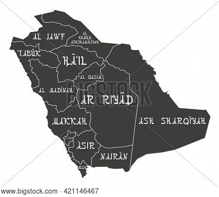 Saudi Arabia States Map Vector Illustration Template