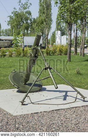 Nizhny Novgorod, Russia - May 17 2021: 120-mm Regimental Mortar 2b11. Exhibition Of Technology In N.