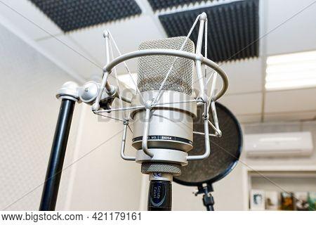 In A Recording Studio, The Professional Microphone For Studio Recording, Sound Recording Of Films.
