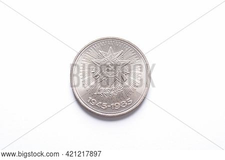 Ussr Commemorative Coin1985 Year. 40 Years Of Victory Of Soviet People In Great Patriotic War. White