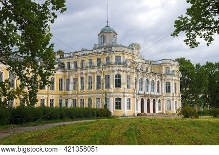 Peterhof, Russia - September 16, 2020: Cloudy September Day In The Old Estate