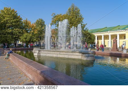 Kronstadt, Russia - September 27, 2020: Sunny September Day At The City Fountain