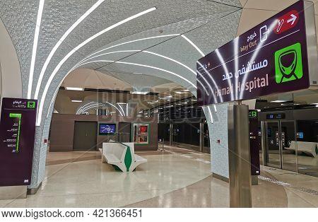 Doha, Qatar- October 29 2020 - Qatar Metro Station Interior. Doha Metro