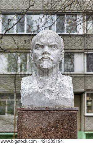Bust Of Soviet Leader Vladimir Ulyanov. Surgut, Russia - 17, May 2021.