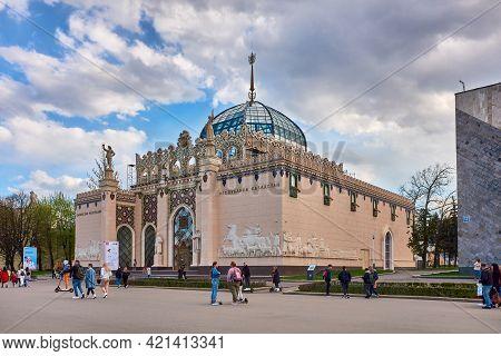 Pavilion Republic Of Kazakhstan, Exhibition Of Economic Achievements, Landmark: Moscow, Russia - May