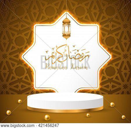 3d Ramadan Kareem Gold Pattern Background Translation Of Text : Ramadan Kareem Golden Lamp And Podiu