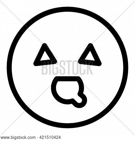Shouting Emoji Icon. Outline Shouting Emoji Vector Icon For Web Design Isolated On White Background