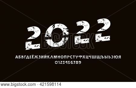 Cyrillic Cross Out Sans Serif Font. Letters And Numbers With Vintage Texture For Logo And Emblem Des