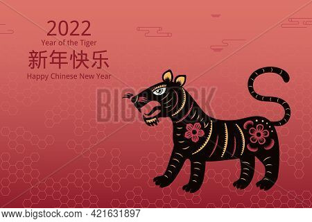 2022 Chinese New Year Paper Cut Tiger Silhouette, Chinese Typography Happy New Year, Black On Red. V