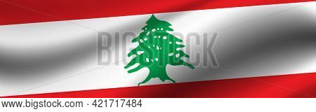 Banner With The Flag Of Lebanon. Fabric Texture Of The Flag Of Lebanon.